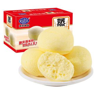 Kong WENG 港荣 蒸蛋糕 奶香味 900g