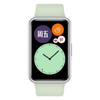 学生专享:HUAWEI 华为 WATCH FIT 4G运动智能手表 活力款 薄荷绿