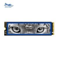 MOVE SPEED 移速 美洲豹系列 M.2接口 NVMe 固态硬盘 256GB
