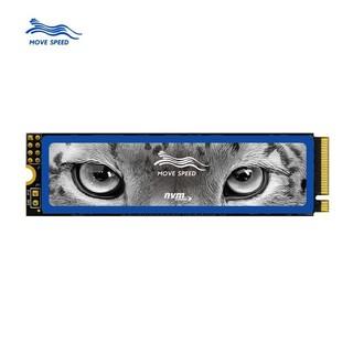 限地区 : MOVE SPEED 移速 美洲豹系列 M.2接口 NVMe 固态硬盘 1TB