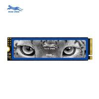 MOVE SPEED 移速 美洲豹系列 1TB SSD M.2接口 NVMe协议