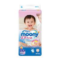 6日0点、88VIP:moony 婴儿纸尿裤 XL 44片