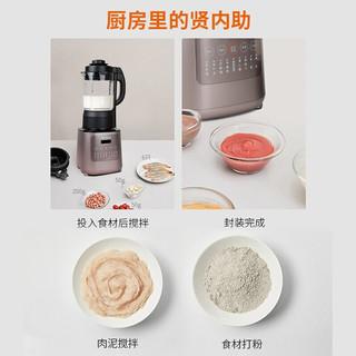九阳(Joyoung)破壁机家用加热全自动料理机多功能豆浆机辅食机榨汁机 JYL-Y912 摩卡棕
