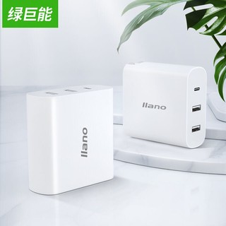 LIano 绿巨能 绿巨能(llano)苹果笔记本电脑三口充电器通用华为联想小米USB-C电源适配器63W/45W多口USB快充1.5米套装