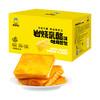 LYFEN 来伊份 吐司面包 岩烧乳酪味 500g