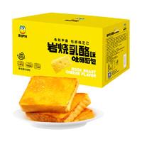 88VIP:LYFEN 来伊份 岩烧乳酪吐司500g*2+洁婷卫生巾日用50片组合整箱