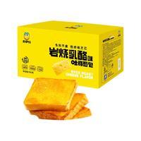 限地区、88VIP : LYFEN 来伊份  岩烧乳酪吐司 500g