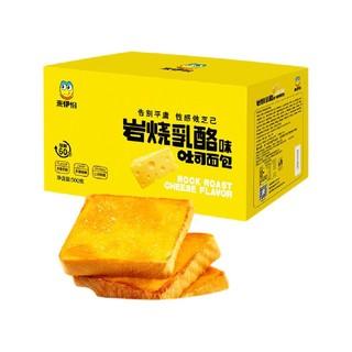 88VIP : 岩烧乳酪吐司 500g + 三只松鼠肉松芝士焗蛋糕400g + 小芒果干18g