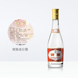 汾酒山西杏花村53度黄盖玻汾475ml*12瓶整箱装清香型白酒纯粮食酒