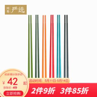 网易严选 6双装 新型素色合金筷子 日式简约家用加长高分子材料款 彩虹版-6双装