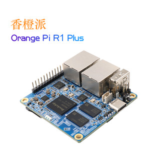 香橙派orangepi R1 Plus开发板rk3328软路由双千兆路由器Openwrt