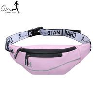 CHART MATE #运动时尚国货新品#  跑步腰包 男女健身运步水壶腰包