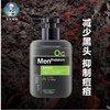 男士火山洁面乳150ml*2支 长效保湿 收细毛孔