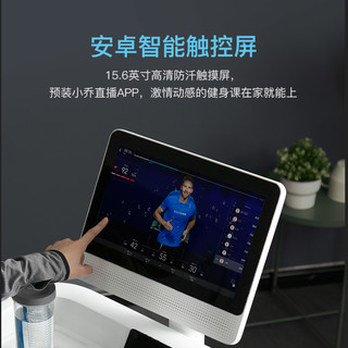 小米有品小乔跑步机家用款小型折叠室内超静音多功能减震健身房Q3