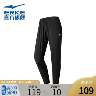 ERKE 鸿星尔克 鸿星尔克运动裤女2021夏季梭织百搭宽松跑步休闲舒适透气九分长裤