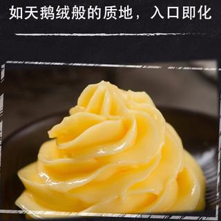 百钻黄油200g/250g 动物性食用发酵黄油块煎牛排做面包烘焙材料 黄油500g