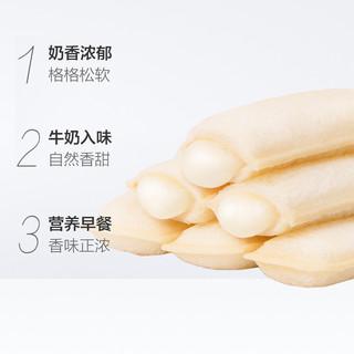 三只松鼠乳酸菌小伴侣面包520g营养早餐酸奶糕点零食代餐