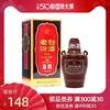 山西汾酒53度10老白汾酒475ml 清香型坛汾国产白酒