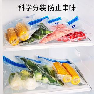 日本爱丽思IRIS 真空食品袋食物保鲜抽气压缩袋密封塑封蔬菜包装袋子家用爱丽丝 小号 10个装 22*28cm