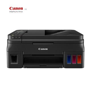 佳能(Canon)G4810 A4彩色喷墨打印机