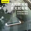 倍思 多功能应急灯 太阳能充电车载应急警示求救灯家用户外照明迷你便携手提磁吸USB充电LED灯 白色