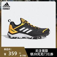 adidas 阿迪達斯 阿迪達斯 adidas運動鞋 2021夏季戶外運動休閑越野跑鞋男 FV2417
