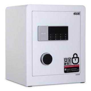 得力(deli)保险柜/保险箱 高45cm电子密码保管箱 安全警报设计办公家用安全防盗小型保险柜 4078A白色