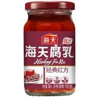 海天 广式腐乳 经典红方原味 288g