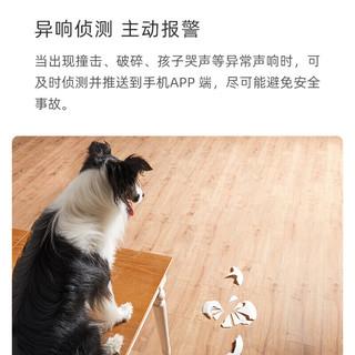 小米(MI) 小白摄像头 智能摄像头监控家用无线网络摄像机室内室外远程视频高清夜视 大众版C1 1080P