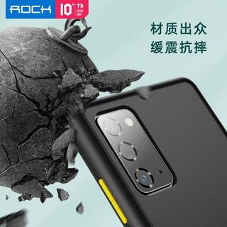 洛克(ROCK) 三星Note 20/Note 20ultra手机壳保护套磨砂肤感防摔硅胶边全包 Note 20 黑+黄