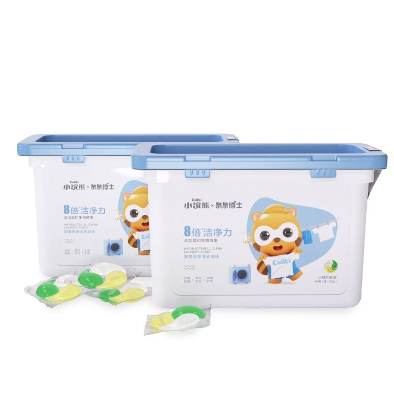 coati 小浣熊 条条博士系列 婴儿抑菌倍净洗衣凝珠 小苍兰香 20颗*2盒