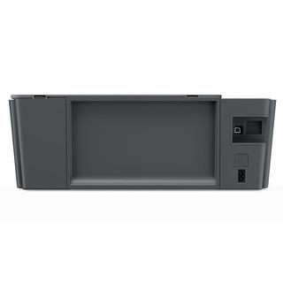 惠普(HP)508 连供打印一体机三合一彩色打印复印扫描 家庭打印 商用办公 内置墨仓