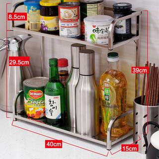 欧润哲 多功能大容量不锈钢置物架厨房网层设计可沥水储物架调味瓶收纳架 600118不锈钢三层