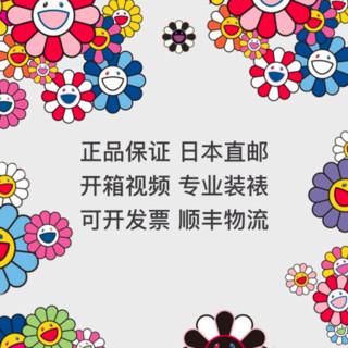 村上隆 版画 香格里拉 53*73.8cm 胶版银箔 限量300版 日本直邮 正品保证
