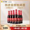 Lindemans 林德曼 樱桃啤酒250mL*6瓶整箱装比利时进口果味精酿女士水果啤酒