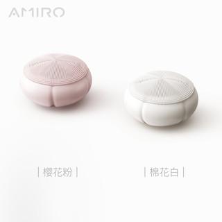 AMIRO 洁面仪硅胶电动美容洗脸仪小棉花洗脸器 脸部深层护理清洁神器洗脸刷毛孔清洗仪 棉花糖
