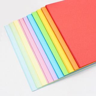 广博(GuangBo)80gA4印加系列手工折纸彩色复印纸打印纸儿童剪纸 桌牌台卡纸 100张/包 柠檬黄色F8070Y