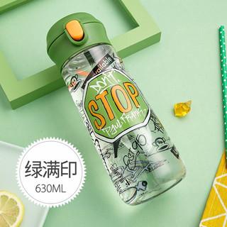 大嘴猴(Paul Frank)塑料杯tritan塑料儿童水杯夏季随身杯弹盖杯大容量女运动便携健身水壶630ml PFD602满印绿