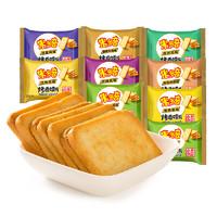 米多奇烤香馍片50g*10包