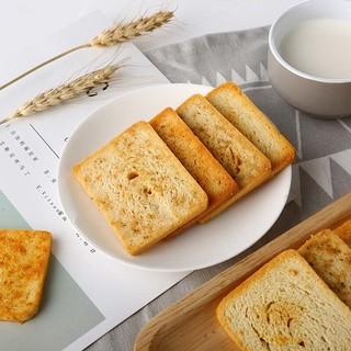 MIDUOQI 米多奇 烤香馍片 混合口味 50g*10袋
