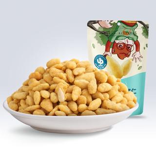 三只松鼠 咸蛋黄味瓜子仁 205g*2袋