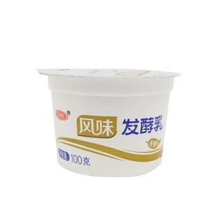 SANYUAN 三元 配餐杯酸奶风味发酵乳学生营养早餐原味酸牛奶100g20杯装包邮