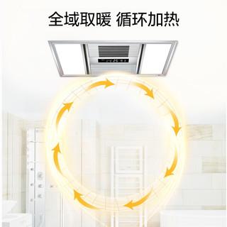 欧普照明 厨卫套餐 省心套餐 厨房卫生间 照明取暖吹风换智能风暖浴霸嵌入式集成吊顶三合一多功能暖风机 115*2+10瓦+18瓦平板灯
