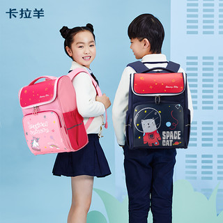 卡拉羊儿童书包小学生男孩女孩1-4年级一二三四减负护脊双肩背包 藏青02