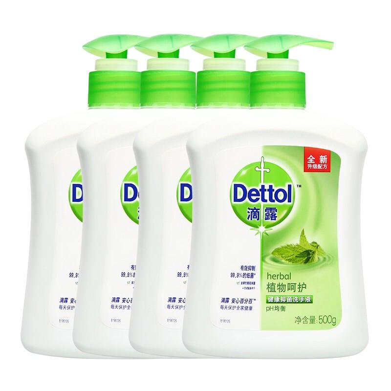 Dettol 滴露 植物呵护健康抑菌洗手液 500g*4