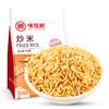 味滋源 牛肉味炒米500g袋装 零食 泰国风味休闲食品
