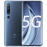 MI 小米  10 Pro 5G智能手机 8GB+256GB