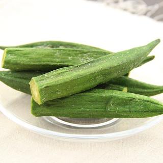 味滋源综合蔬菜脆258gx2袋 蜜饯果干 零食 香菇脆秋葵干即吃混合果蔬脆片