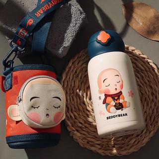 杯具熊(BEDDYBEAR)保温杯带吸管儿童水杯316不锈钢儿童水壶630ml三盖口袋款 3D版-一禅小和尚(联名款)