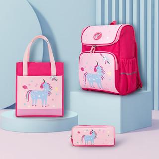 卡拉羊小学生书包1-4年级男女孩儿童减负背包笔袋补习袋组合礼品套装CX9641宝蓝